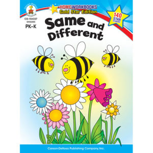 Same And Different (Pk - K) Home Workbook - Gold Star Edition