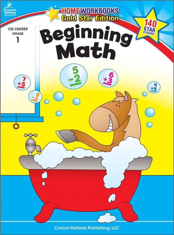 Beginning Math (1) Home Workbook - Gold Star Edition