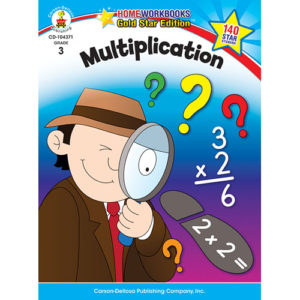 Multiplication (3) Home Workbook - Gold Star Edition