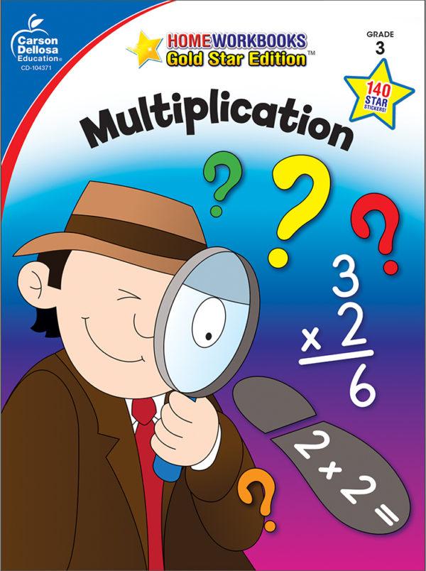 Multiplication (3) Home Workbook - Gold Star Edition