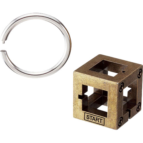 Box Lvl 2